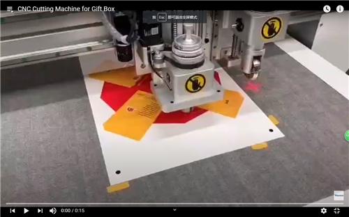 CNC Cutting Machine For Gift Box